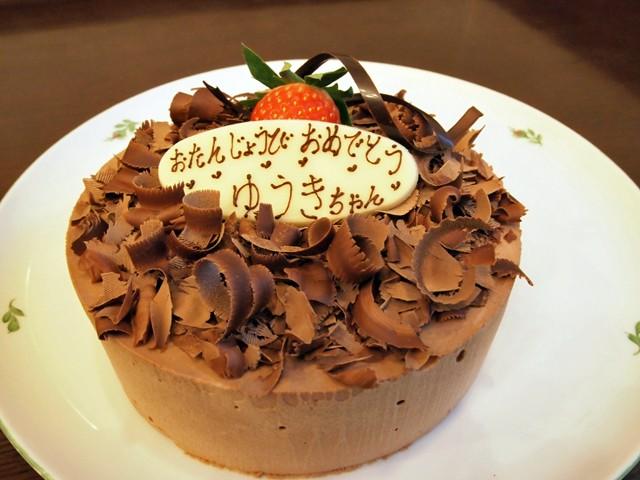 誕生日ケーキ:ショコラフィーヌ
