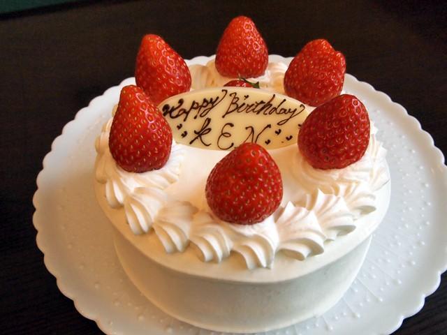 誕生日ケーキ:エルドベアーザーネクレームトルテ