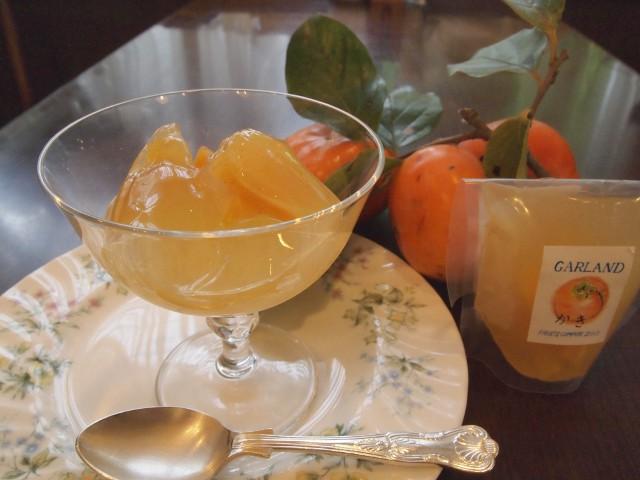 フルーツコンポートゼリー(富有柿)